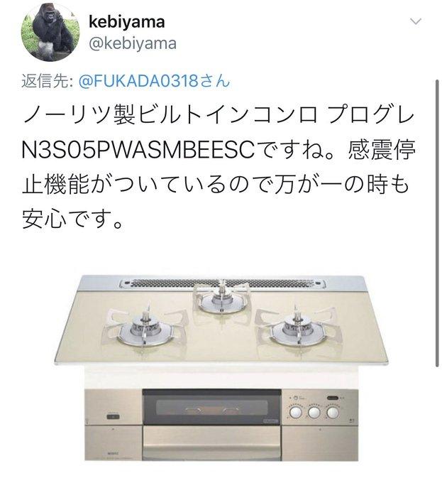 AV女優深田えいみのTwitter自撮りエロ画像116
