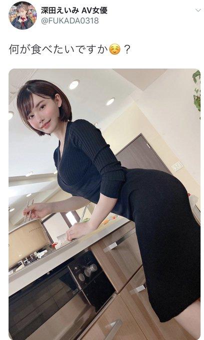 AV女優深田えいみのTwitter自撮りエロ画像115