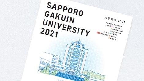 札幌 学院 大学 ムードル