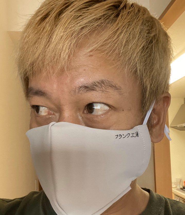マスク フランク 三浦