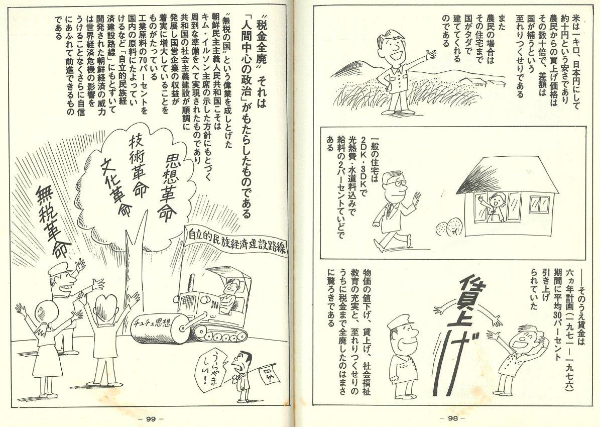 """<span class=""""title"""">ひろゆき、日本人の平均年収が下がってるのは政府の責任「日本没落を応援してる自称・愛国者は肉屋を応援する豚」★3  [牛丼★]</span>"""