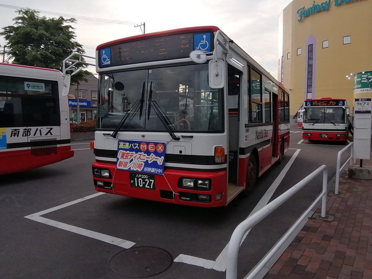 船橋 新 京成 バス 運行 状況