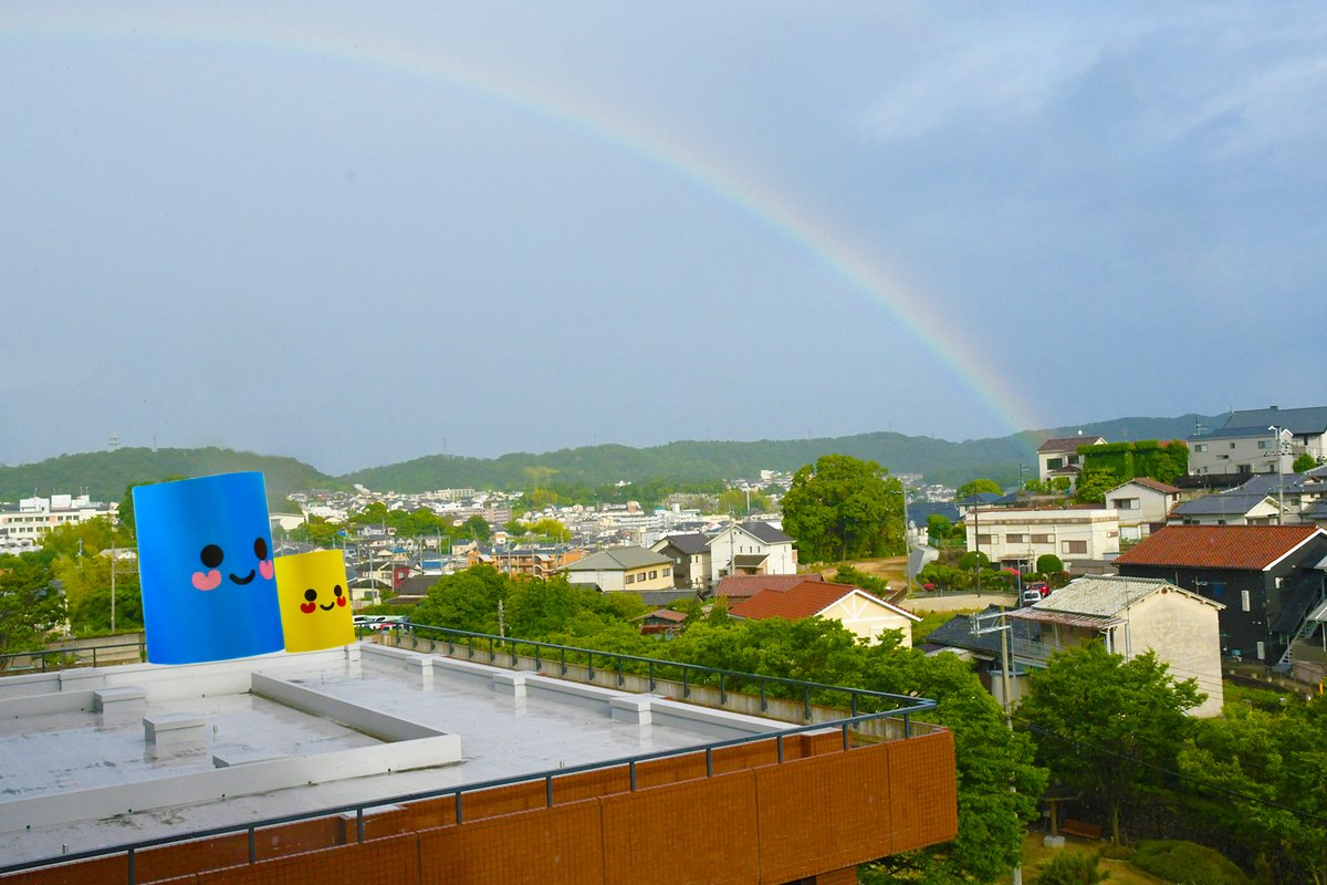 生駒 市 天気
