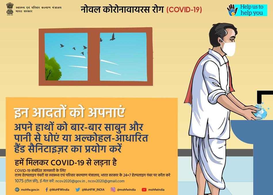 #IndiaFightsCorona  #IndiaFightsCoronavirus #StayAtHomeSaveLives #StayHomeStaySafe #StayHome #COVID2019 #COVID19 https://t.co/qhOHOxpKqF