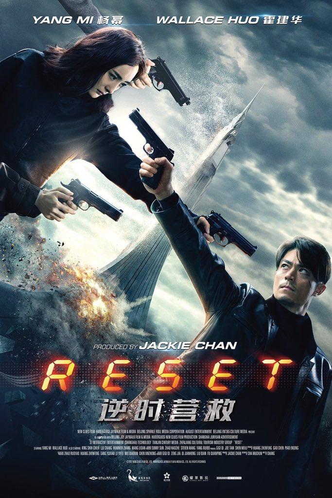 Ayer mientras estaba de babosa en YouTube me encontré con el trailer de una película que protagonizó #YangMi en 2017 llamada #逆时营救 o #RESET en donde ella es una científica que trata de salvar a su hijo.. https://t.co/0hWJ51OFer
