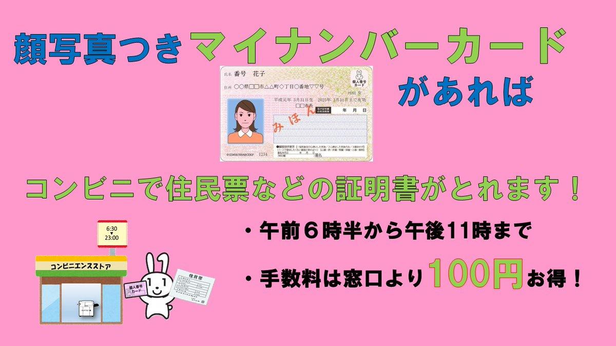 加賀田 中学校 ホームページ