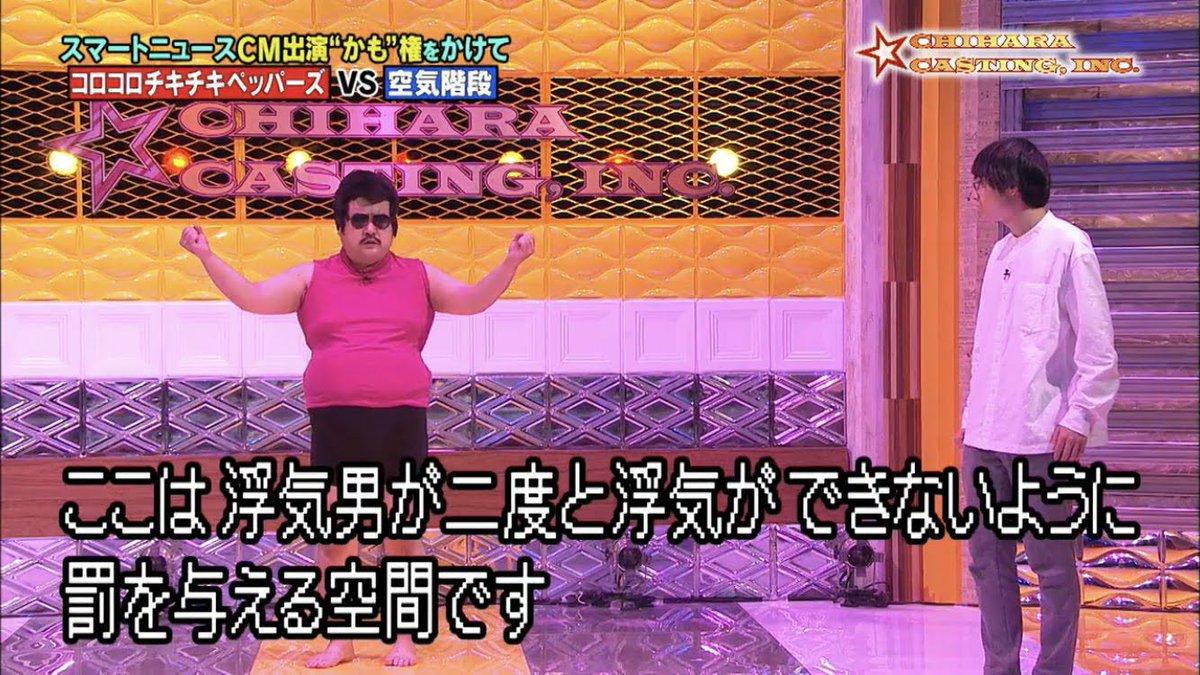 トイレ twitter 多目的
