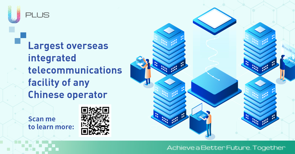China Unicom (HK) Global Center is the largest overseas integrated telecommunications facility of China Unicom Global. It offers a value-added facilities management service, a dedicated data hall, network monitoring, remote support and more. Scan the code to know more. https://t.co/LQ5saBaANg