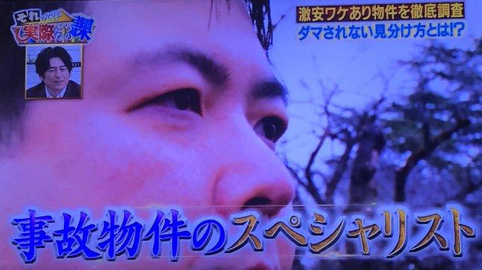 てる 栃木 大島