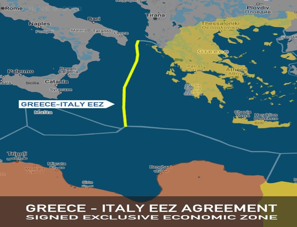 ما اثر ترسيم الحدود البحرية بين اليونان وايطاليا على مصر يبدو