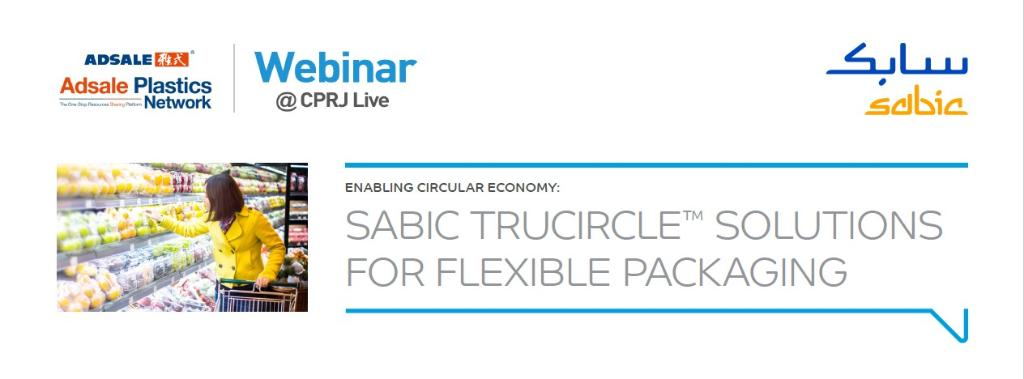 Committed to #endplasticwaste, we engage with plastic industry value chain stakeholders in Asia to collaborate and drive #Circular_Economy with our #TRUCIRCLE™ solutions for flexible packaging.    #Sustainability  #ChemistrythatMatters™ #SABIC https://t.co/4YnNDV2FJ2