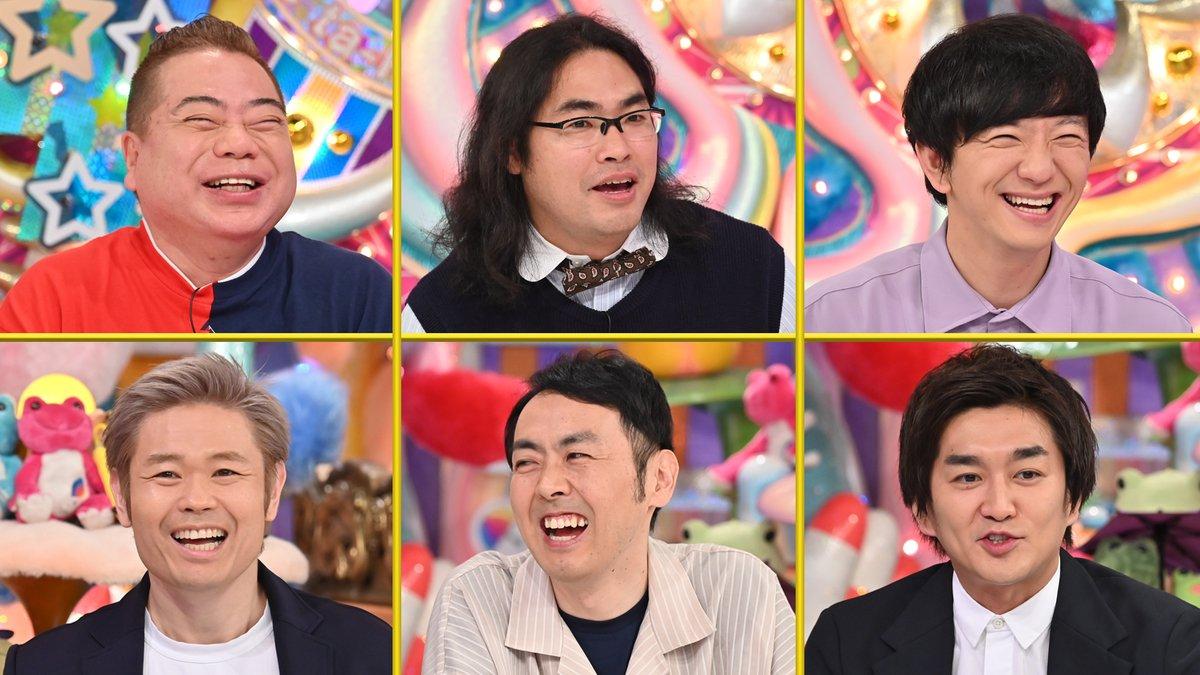 東海 地方 テレビ 番組