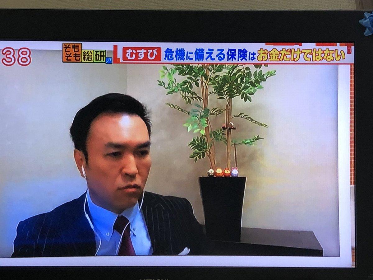 玉川徹 学歴