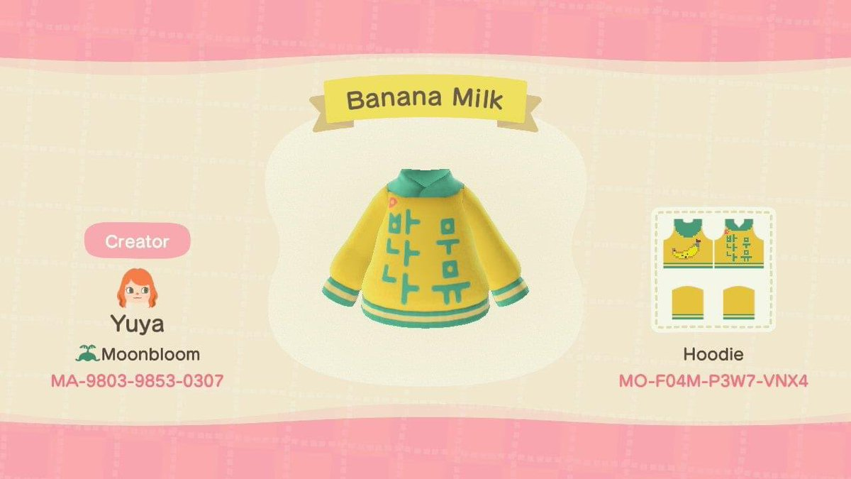 The two designs I'm most proud of TBFH and I haven't seen a banana milk hoodie yet so I made it! #ACNH #AnimalCrossingNewHorizons #ACNHDesign #ACNHCustomDesign https://t.co/w6M04GRWFA