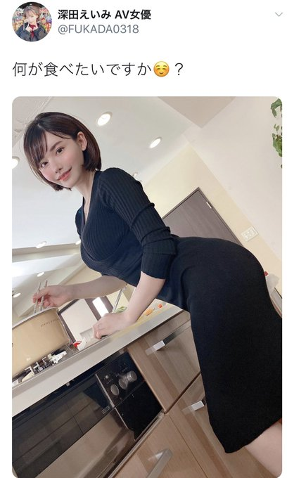 AV女優深田えいみのTwitter自撮りエロ画像134