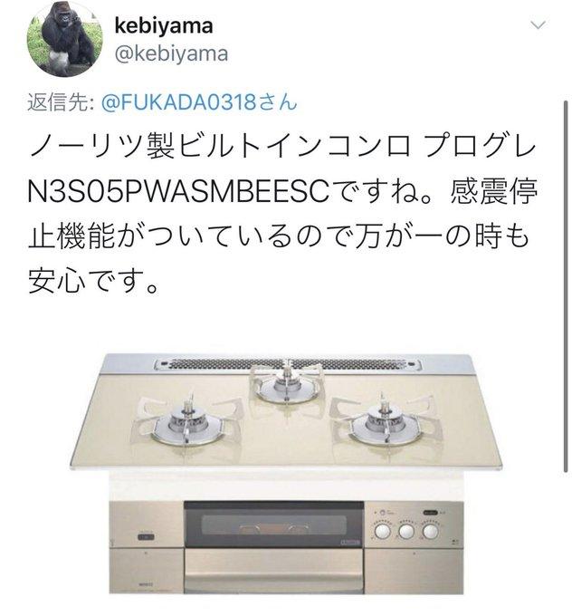AV女優深田えいみのTwitter自撮りエロ画像135