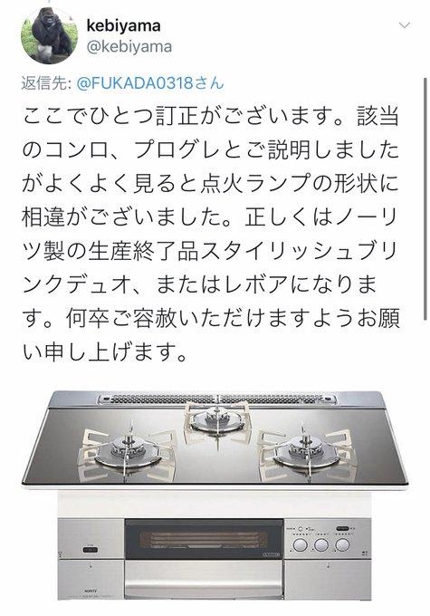 AV女優深田えいみのTwitter自撮りエロ画像136