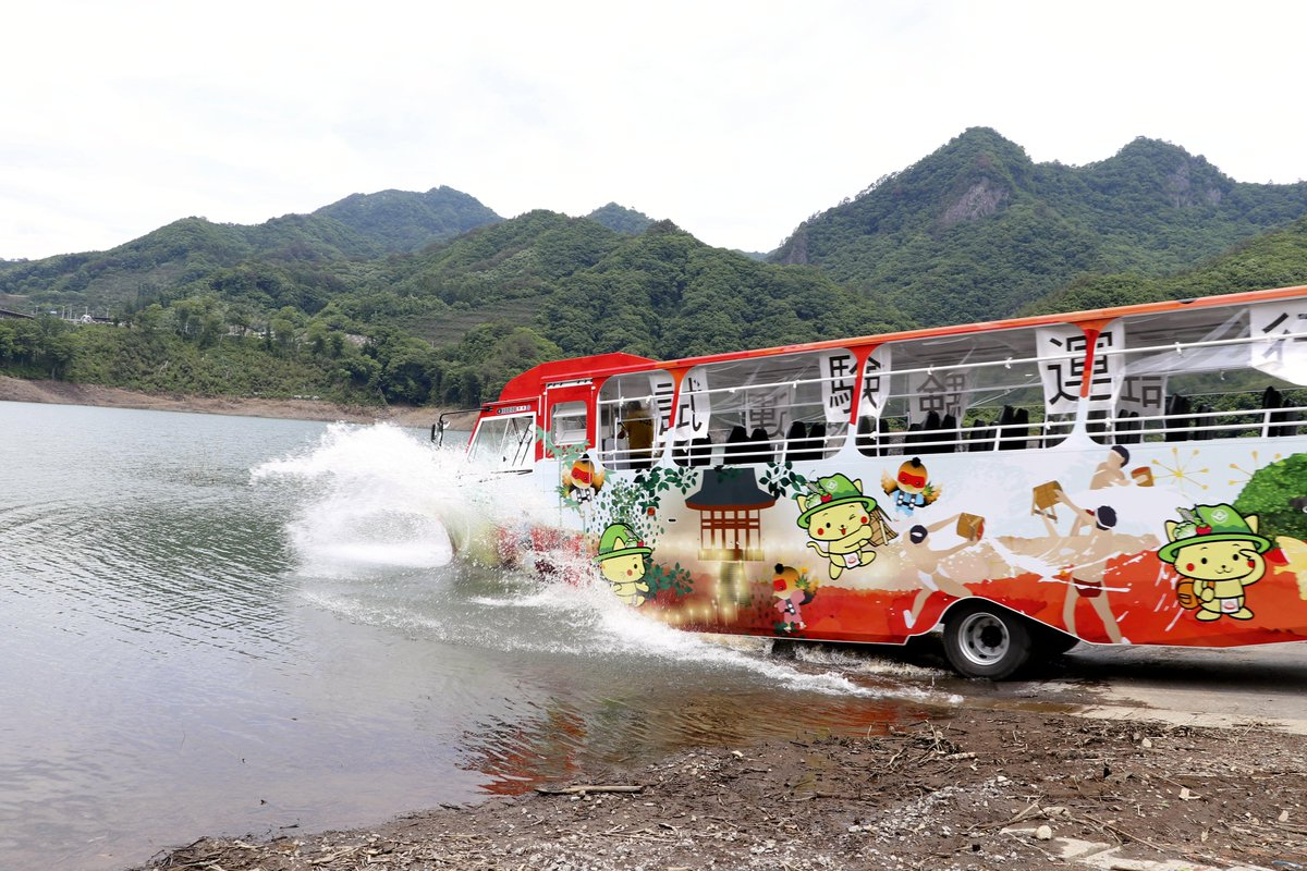 Hoping to be a draw for tourists, the local town near Yamba Dam in Japan will begin offering bus tours that then move onto a lake. #YambaDam #Naganohara #GunmaPrefecture #AmphibiousBus #YukakeMatsuri #bus #tourism #japan  https://t.co/R5jAPOVhpB https://t.co/08RbiaPiZq