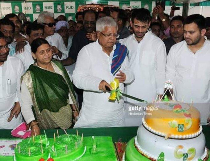 Happy Birthday Former chief minister of Bihar  Lalu Prasad Yadav