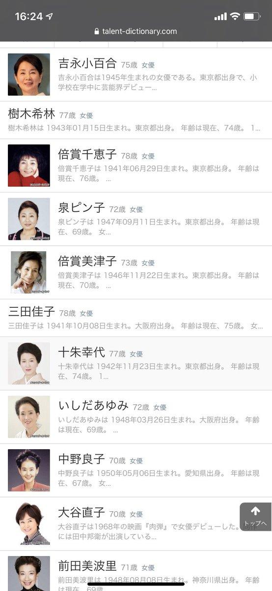 大輔 俳優 山内