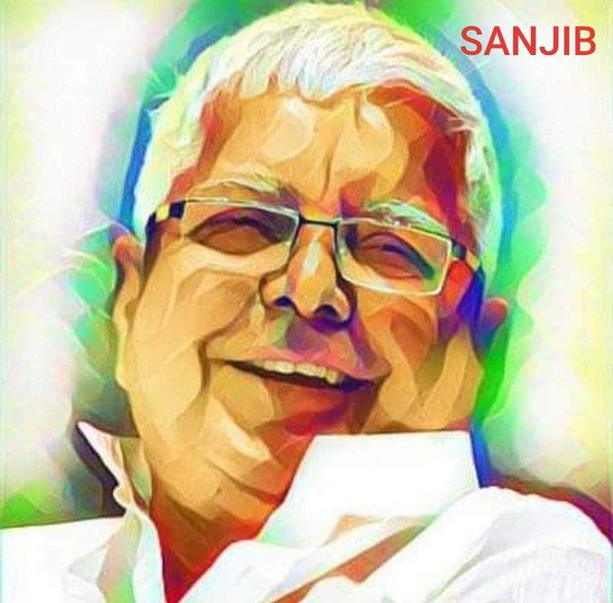 Happy Birthday Respected Sri Lalu Prasad Yadav Ji