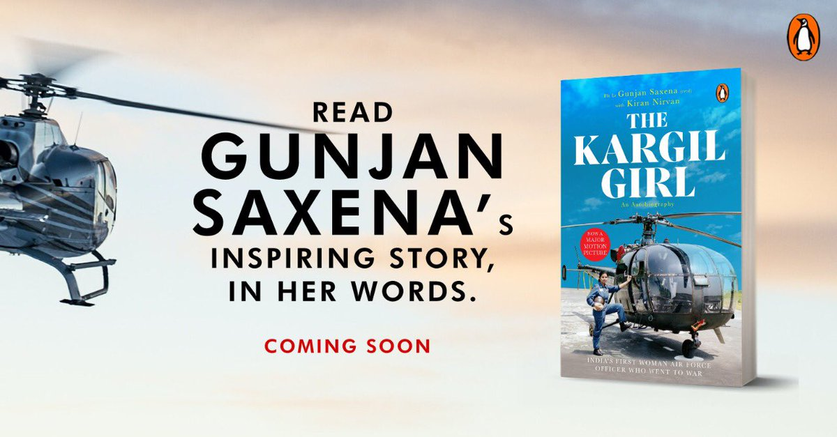 You've been hearing about the movie. Now read the book. Out soon @PenguinIndia @KiranNirvan