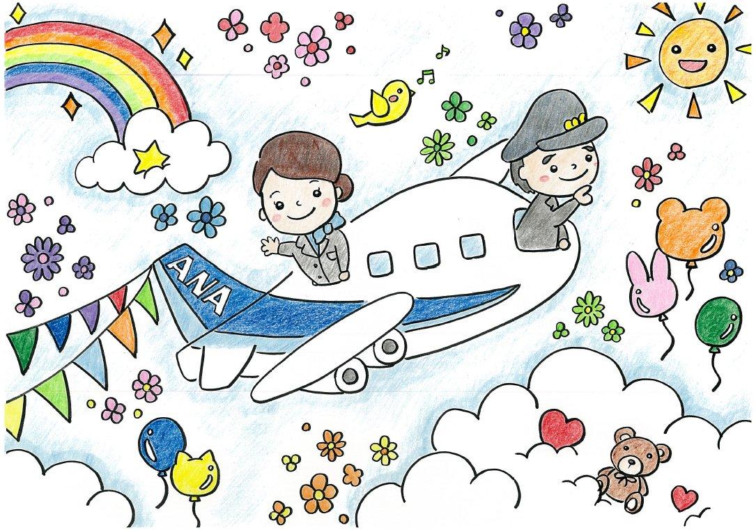 Ana Group News En Twitter Anaグループのココロのつばさ イラストにつばさを ぬりえで羽ばたこう お子様から飛行機 ファンの方までお楽しみいただきたい という思いを込めて Anaグループ社員が作画しています お好きな色に塗って 自分だけの1枚にしてみません