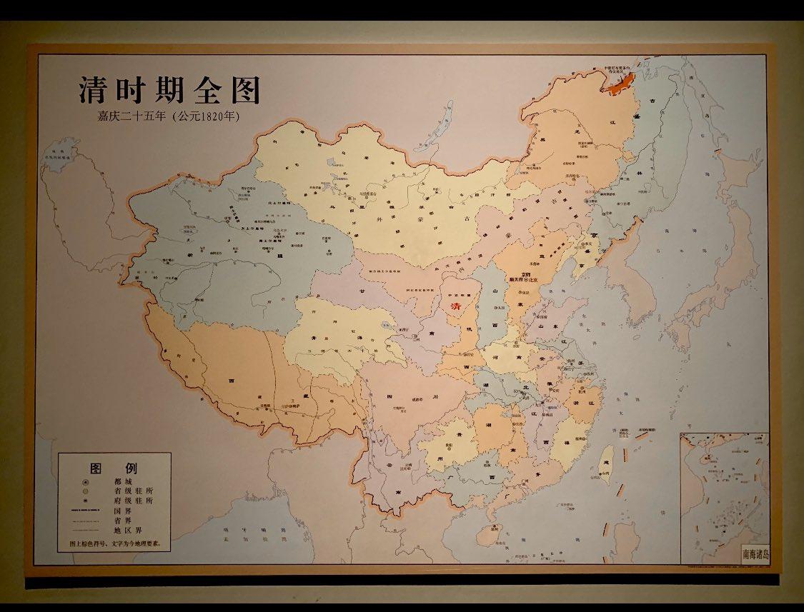 @FHeisbourg This one hangs in the National Museum in Beijing.