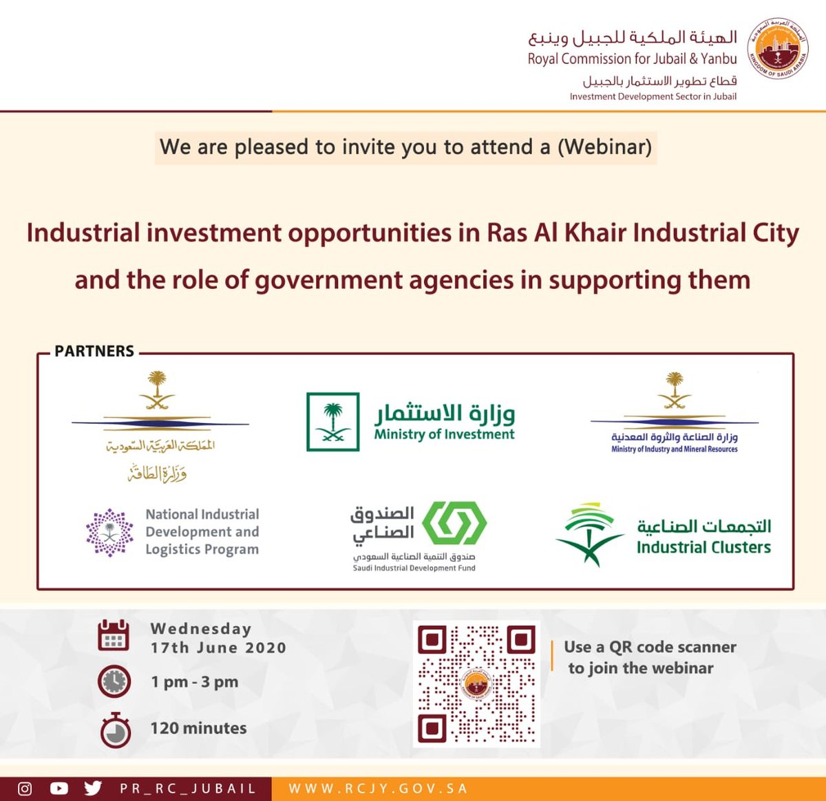 The Royal Commission in Jubail is pleased to invite you to attend the digital webinar to review the industrial investment opportunities in Ras Al-Khair Industrial City and the role of government agencies in supporting them, next Wednesday at 1 pm-3 pm https://t.co/jd6YiR3Vzi