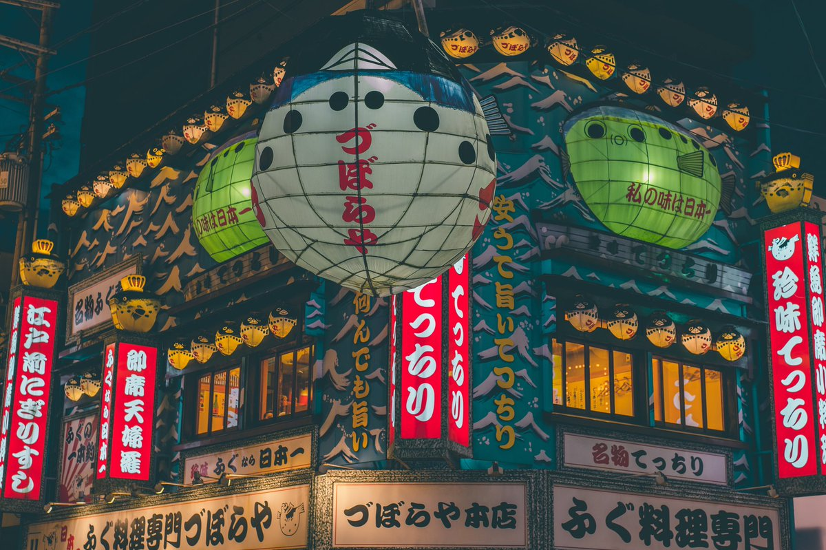 Le coronavirus aura eu raison de ce resto centenaire et emblématique du quartier de Shinsekai à Osaka 😭qui rouvrira donc pas ses portes ainsi que celui du quartier Dotombori de la même enseigne toujours à Osaka https://t.co/12JAcEt21Q