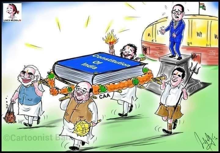 #बीजेपी_लोकतंत्र_पर_दाग_है