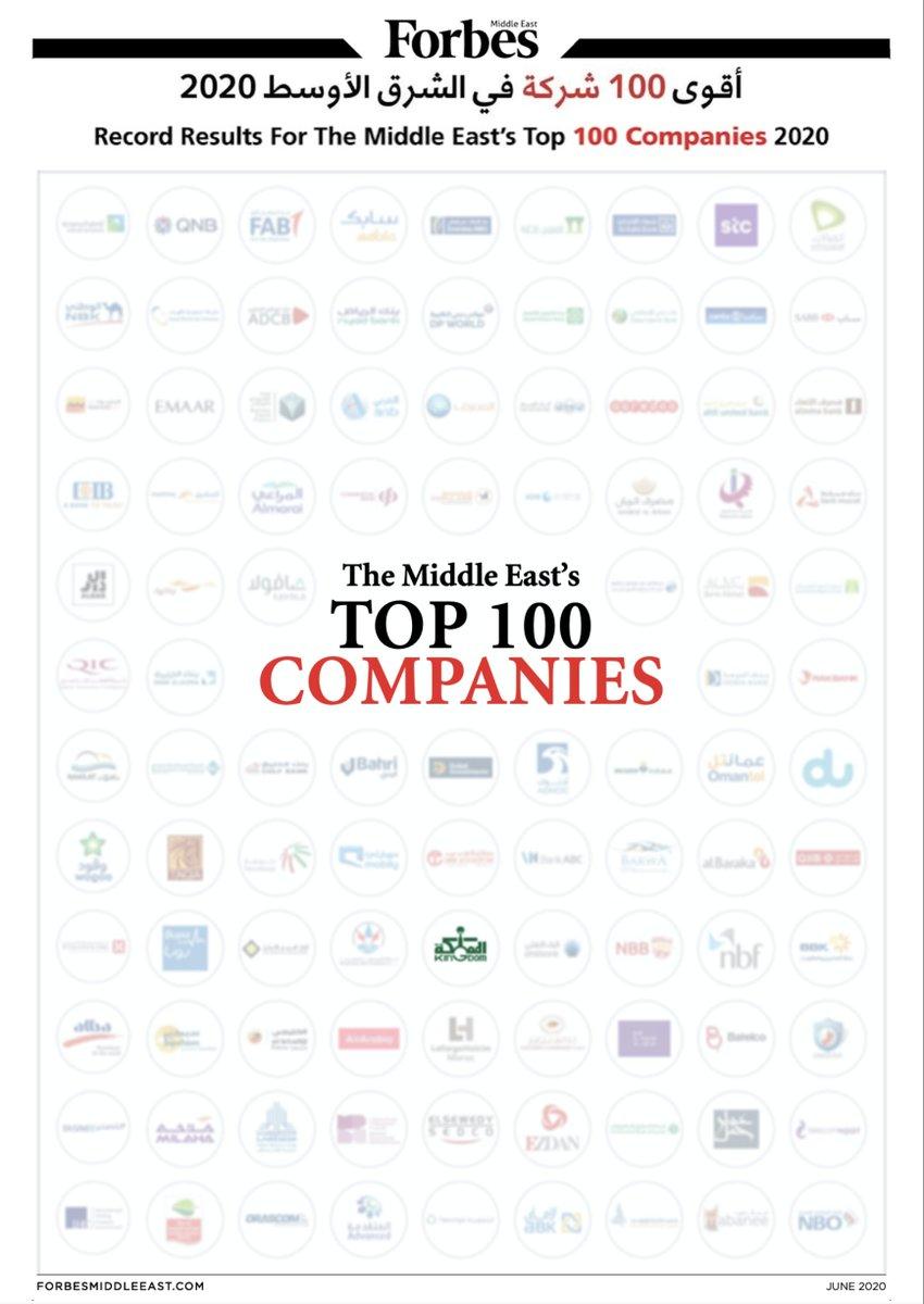 شركة @Kingdom_KHC من أقوى ١٠٠ شركة في الشرق الأوسط  أفتخر بتصدر #السعودية🇸🇦، للقائمة بـ٣٣ شركة  KHC @Kingdom_KHC ranks in the Top 100 Companies in the Middle East  Proud of #SaudiArabia 🇸🇦by leading with 33 companies