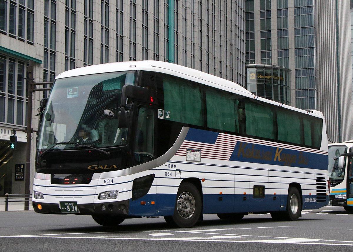 アクアライン高速バス 運行状況