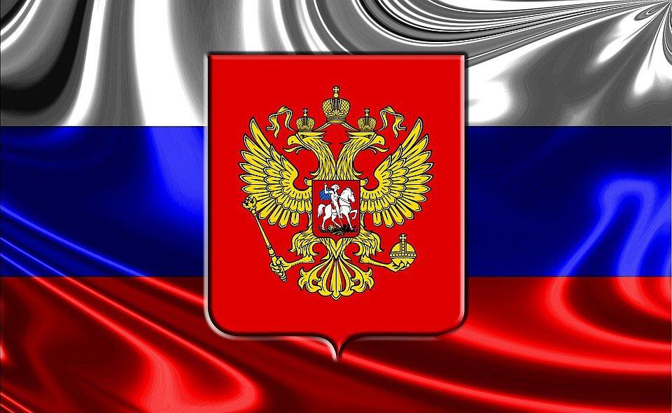 С Днём России, друзья!  #россия #деньроссии https://t.co/0XEyN2AkAS
