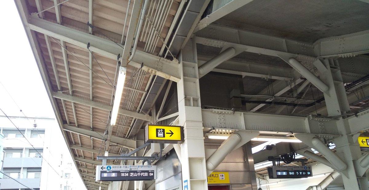 今日は船橋競馬場駅4番線入線があるみたいです。 #京成線 #船橋競馬場駅 #4番線 #入線 https://t.co/a7fRkNCYgp