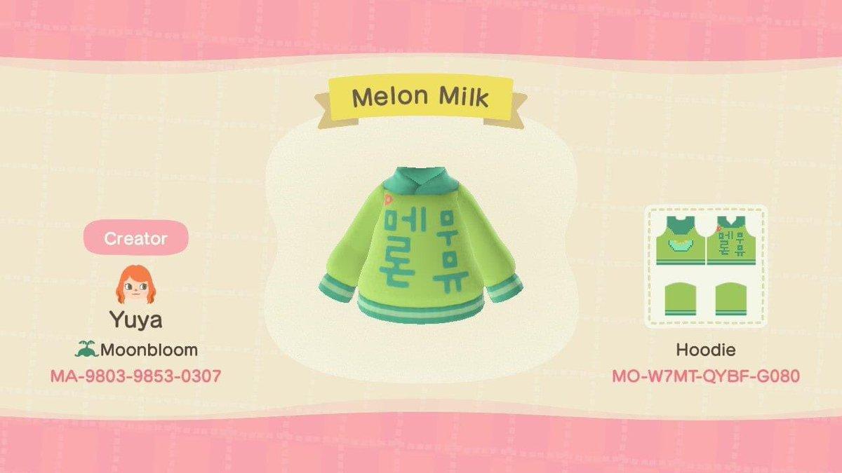 ㅠㅠ Finally made the last of the flavored milks! I am excited to see which islanders will choose! If you want me to put all 5 in your Able Sisters for ya villagers let me know! Banana Milk one in thread #ACNH #AnimalCrossingNewHorizons https://t.co/jMJe2AkeA7
