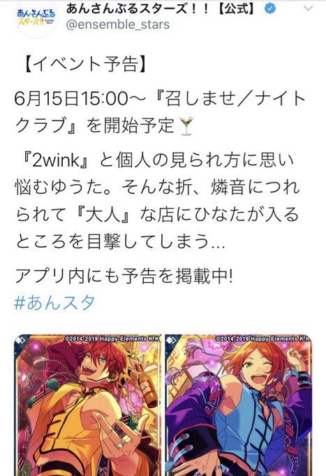 ぱしゃ これ あん スタ 6