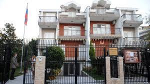 посольство рф в подгорице фото благодарность