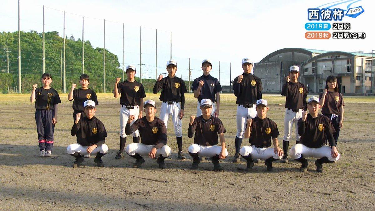高校 野球 5ch