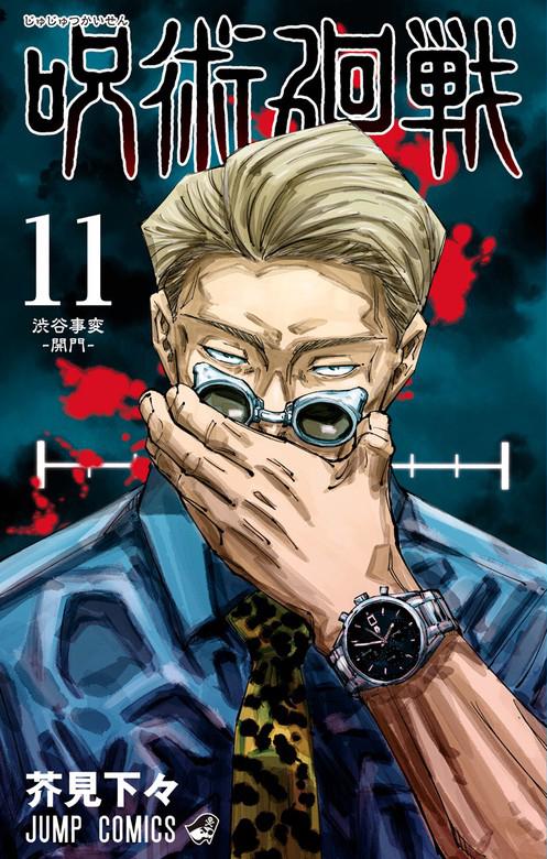 【TOP MANGA BÁN CHẠY】Tuần Thứ II / 6: Từ ngày 8/6 đến 14/6/2020