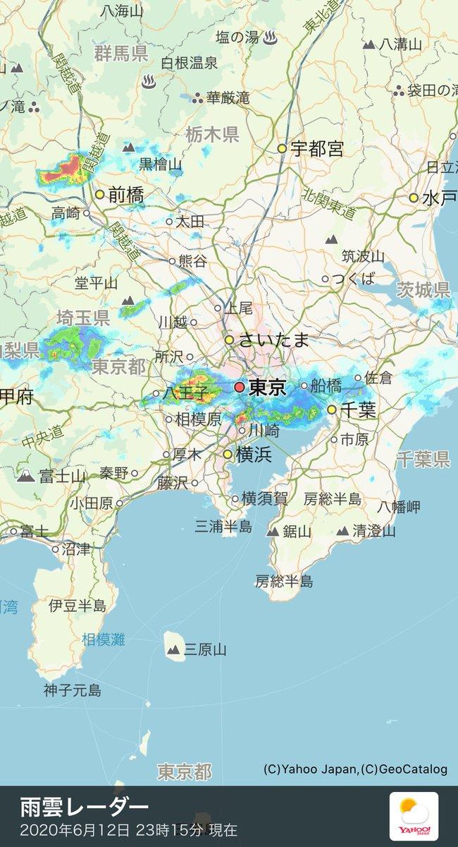 雨雲 レーダー 天気 川越