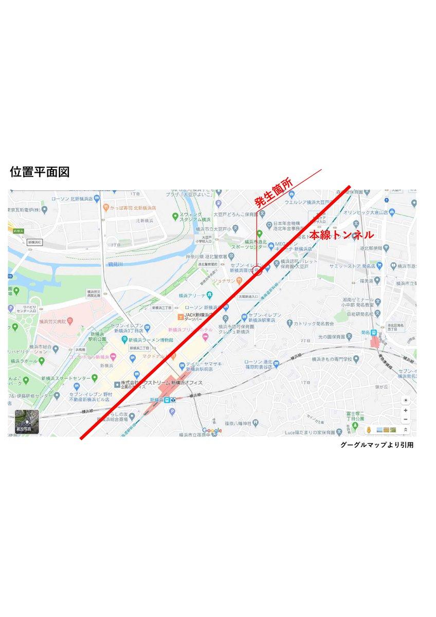 相鉄・東急直通線新横浜トンネル