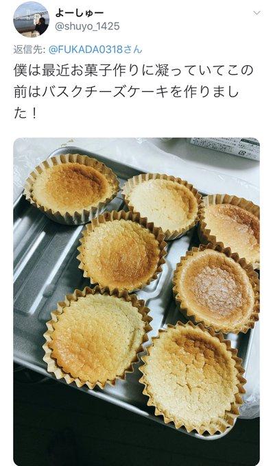 AV女優深田えいみのTwitter自撮りエロ画像94