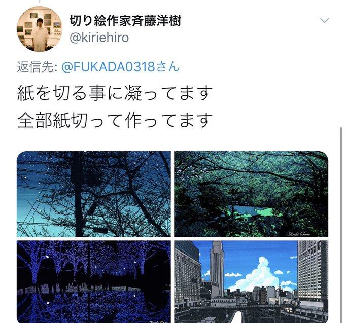 AV女優深田えいみのTwitter自撮りエロ画像96