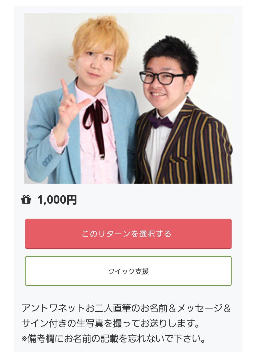 お笑いライブ制作 E-3STAGE 4月30日(金) ゴッタニ 新宿ハイジアV-1 on ...