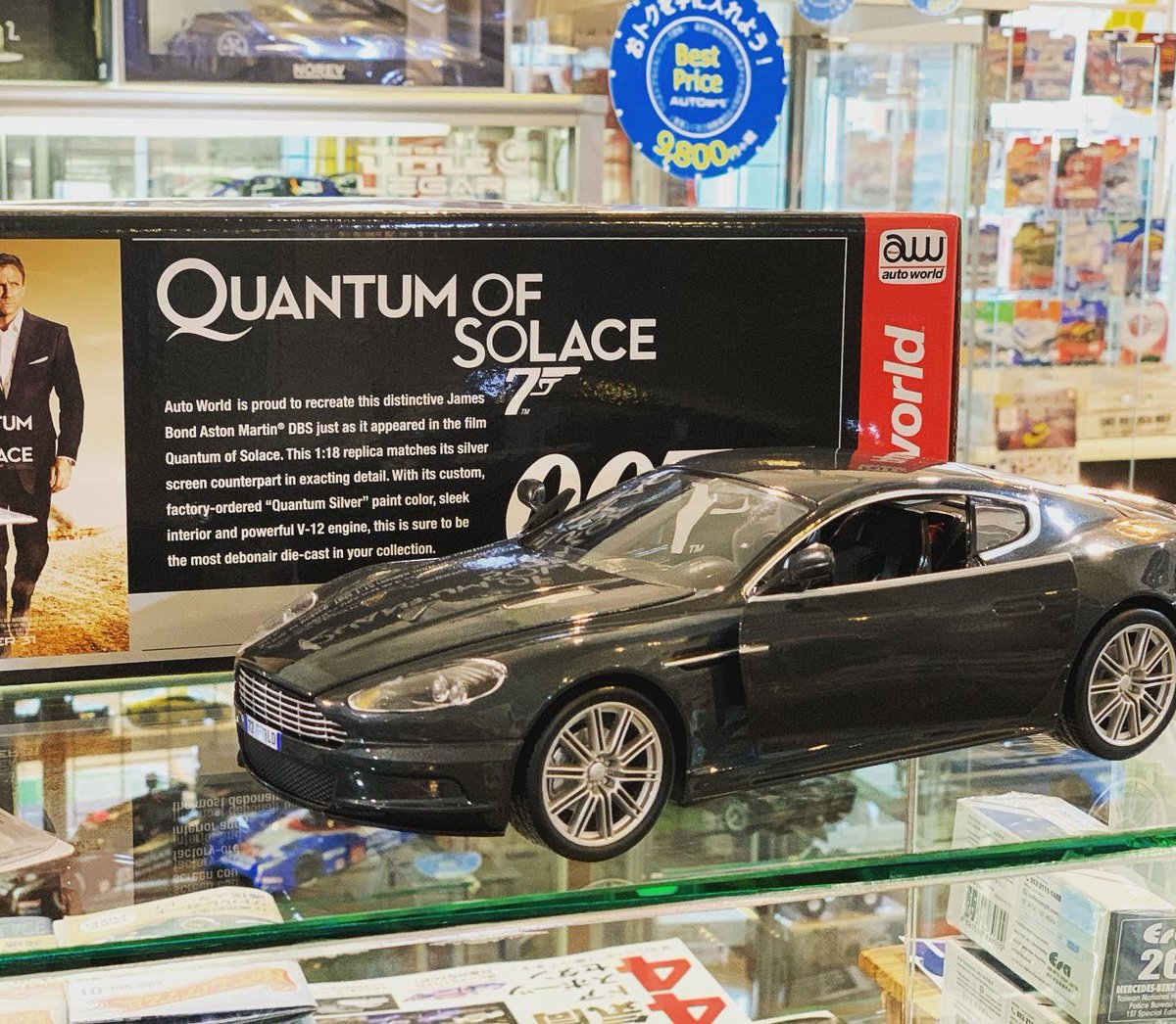 Toys Hobbies Auto World 1 18 Silver Screen James Bond 007 Quantum Of Solace Aston Martin Dbs Thebarbers Ch