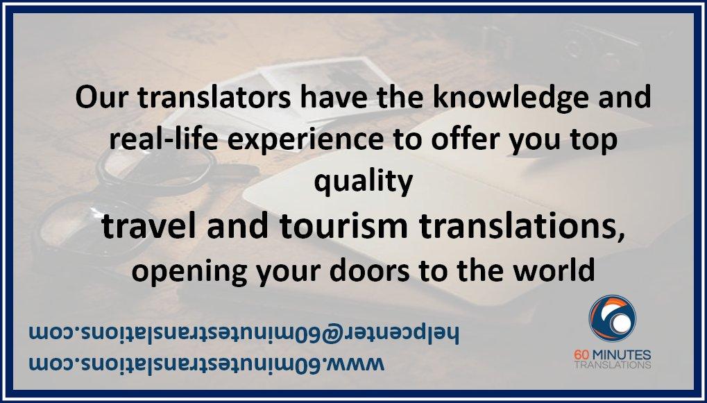 Du du hast translation