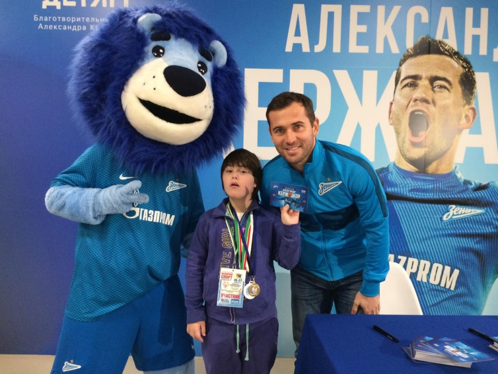 Fc Zenit In English On Twitter Alexander Kerzakov Spoke To Us About His Work With The Children S Star Charity Https T Co Jedssy5zyu
