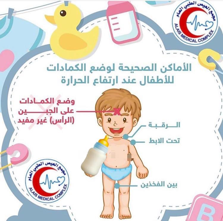 مستشفى الأطفال بالطائف 4
