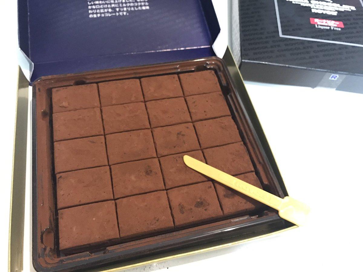 チョコ 半額 ロイズ